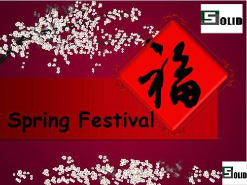 2019 Chinese Spring Festive